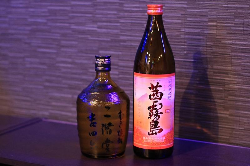 ボトルメニュー-Bottle Menu-